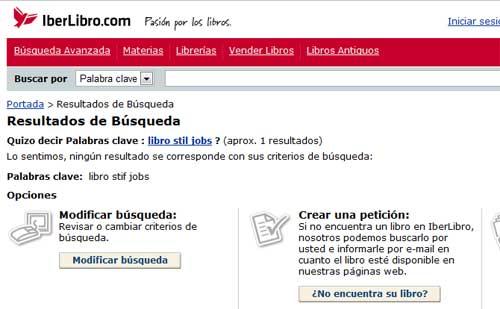 buscador interno web