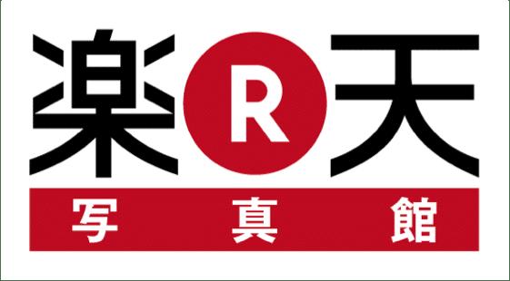 Qué es Rakuten ®   El nuevo patrocinador del Fc Barcelona  d4ebed2fc92