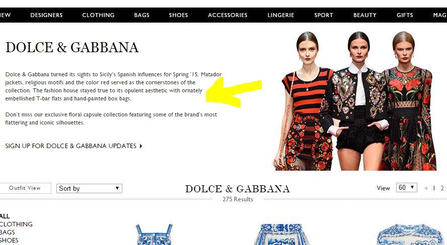 seo marca tienda online